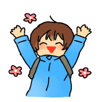 Happy Nana