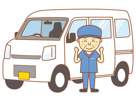 Driver - Senior 5
