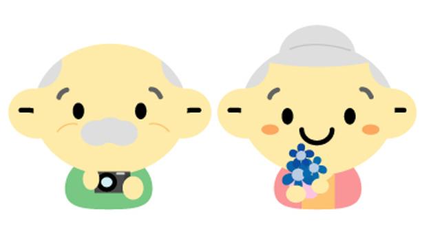 Grandpa, Grandma
