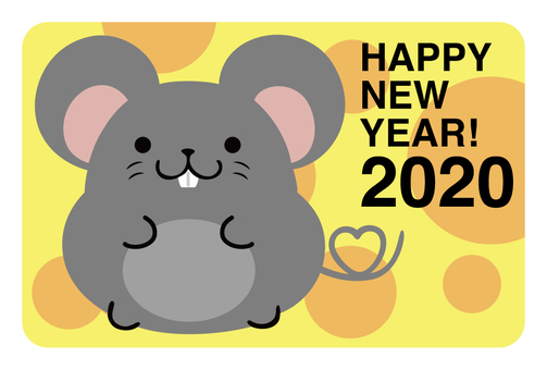 New Year's card of 2020