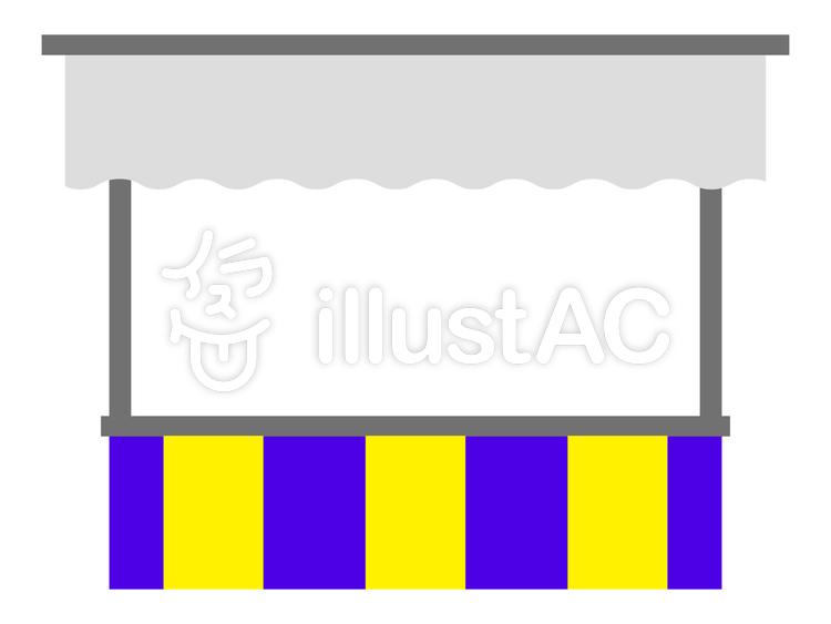たこ焼き白黒屋台出店メニューの無料イラストバザー園の行事保育素材