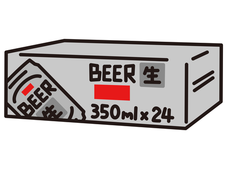 Canned beer 350 ml 24 cans boxed