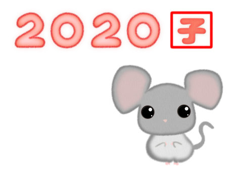 New year's card mouse 2020