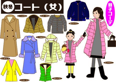 Coat (female)