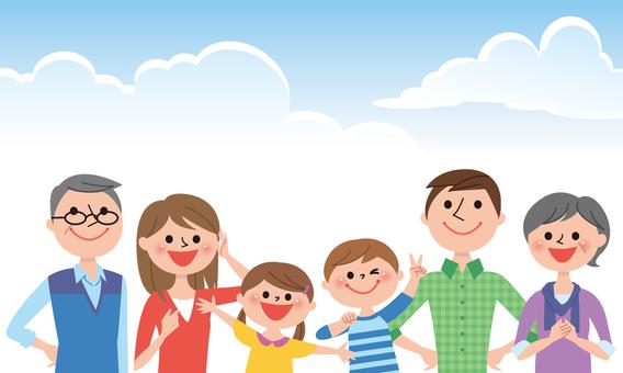 3世代家族-青空