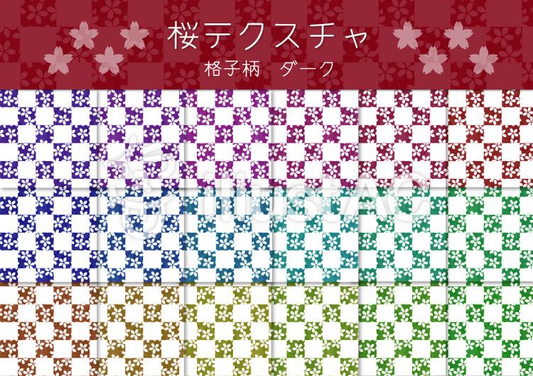 桜テクスチャ 格子柄 パステルのイラスト
