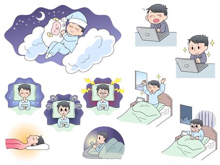 Illustration about sleep (male)
