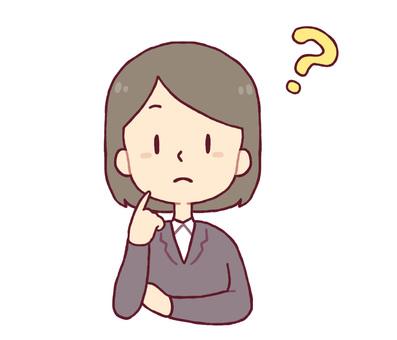 A suit woman (question mark)