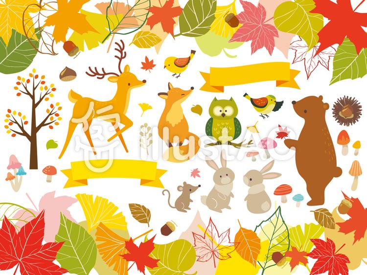 秋の森のイラスト集9イラスト No 546823無料イラストなら