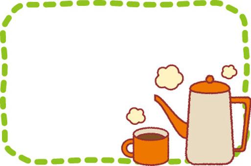 Cafe Frame 1