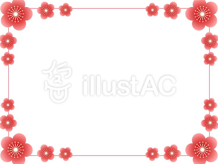 Aiシンプルな梅の背景壁紙フレーム3イラスト No 166944無料