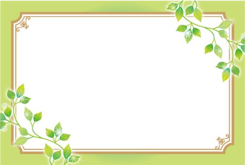 Frame card of leaves
