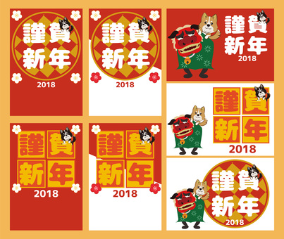 New year's card material assortment set