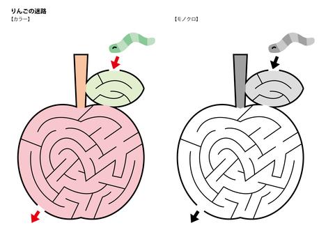 Maze [for infants] apple