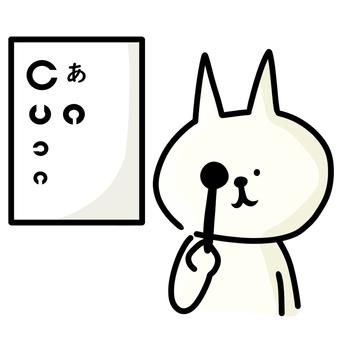 Cat to check eyesight ①