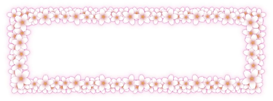 Cherry frame 2 (Horizontal)