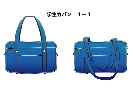 Student bag 1-1 color