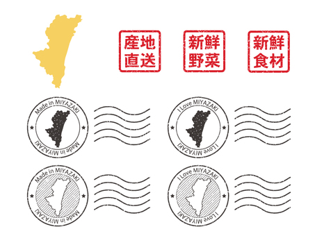 Set of prefecture maps and stamps Miyazaki Prefecture