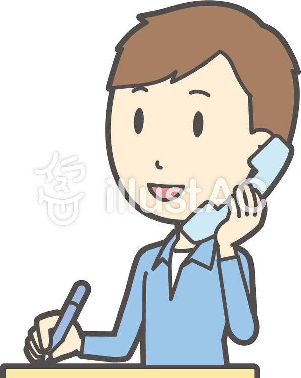 ブルー襟シャツ男性-322-バストのイラスト