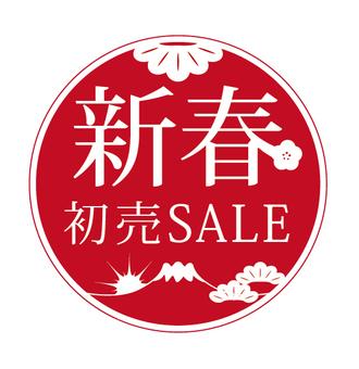 New Year Sale Fuji