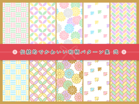 Traditional cute Japanese pattern collection 2