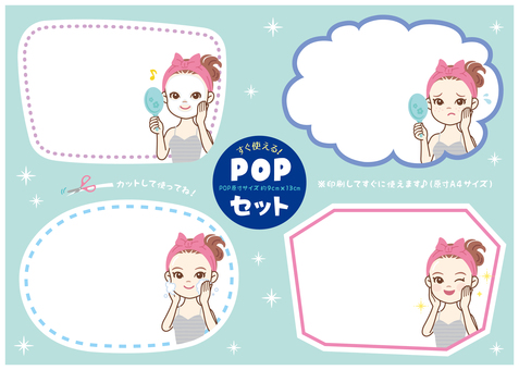 Ready-to-use POP set card 01
