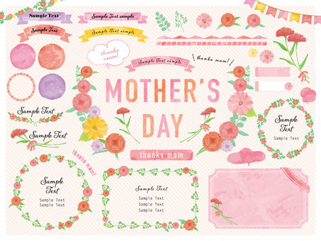 Mother's Day Frame Set (no png character)