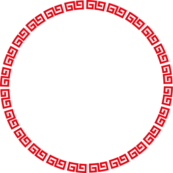 Chinese frame 2c