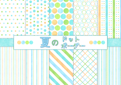 Summer dot & border pattern ①