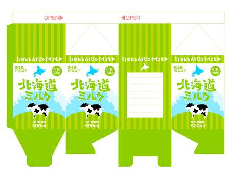 北海道牛乳パック ギフトボックス