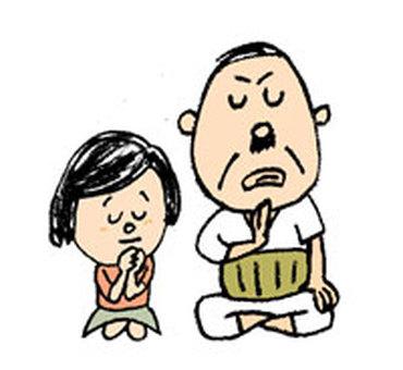 Obon托盤