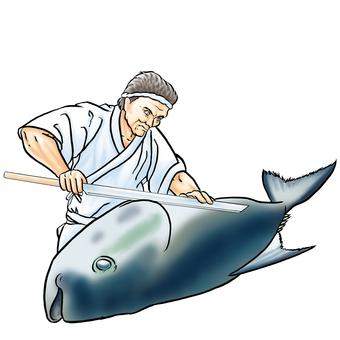 Tuna dismantling