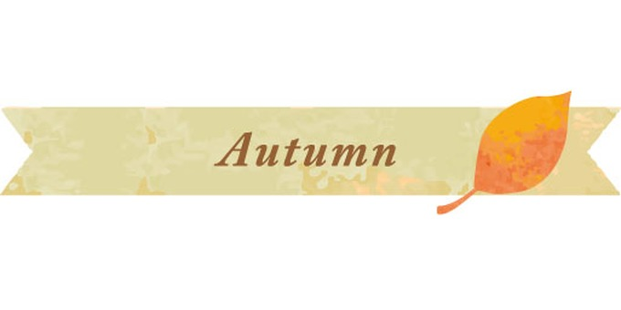 Autumn watercolor label