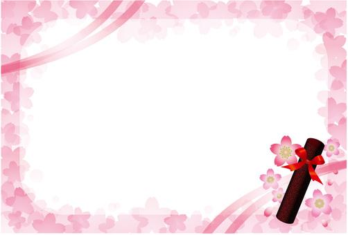 Sakura Sakura 17 - 11