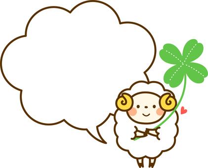Sheep and clover decorative frame