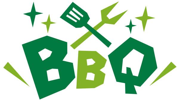 BBQ ☆ Barbeque ☆ Pop logo icon