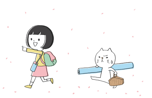 Let's go to Ohanami