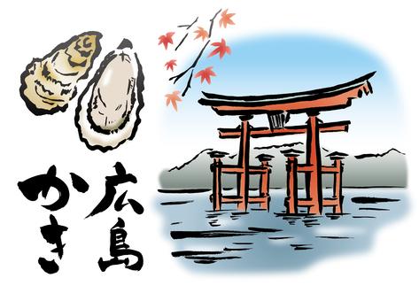 미야지마와 굴과 단풍