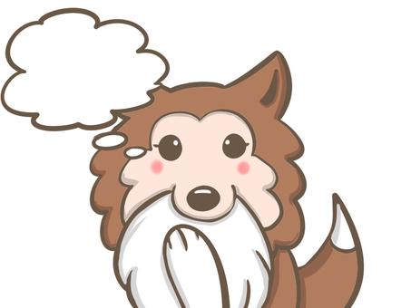 A dog thinking something