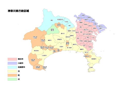 Kanagawa prefecture municipality municipal administrative area