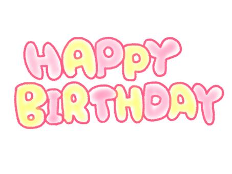 ふわもこHappy Birthday