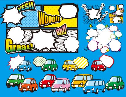 Speech car car