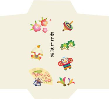 Otomi Bag and Sea Knife
