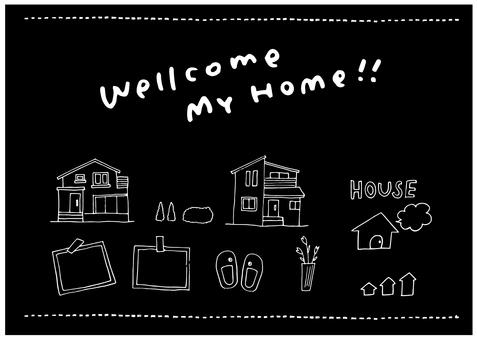 Own home black