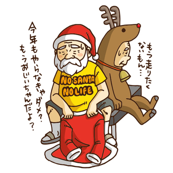 Santa and the reindeer's depression