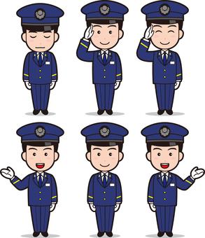 Station staff 1