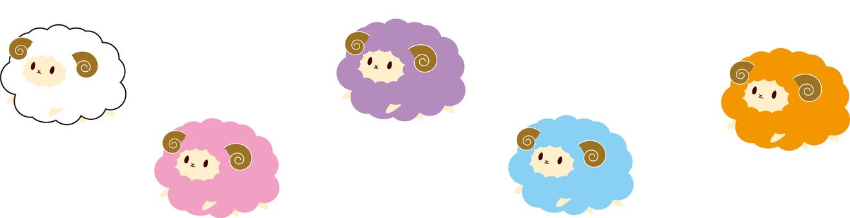 Colorful sheep
