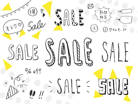 【Hand-drawn wind】 SALE (Sale) Decoration · Character