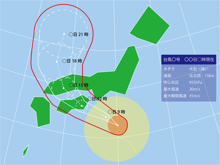 Typhoon general forecast circle weather forecast