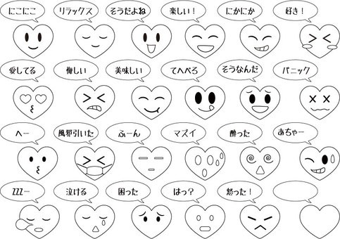 Heart icon set with a face